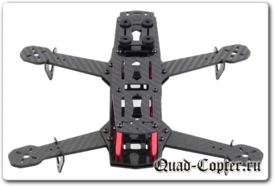 Рама для сборки квадрокоптера класса 250 Drone Racing