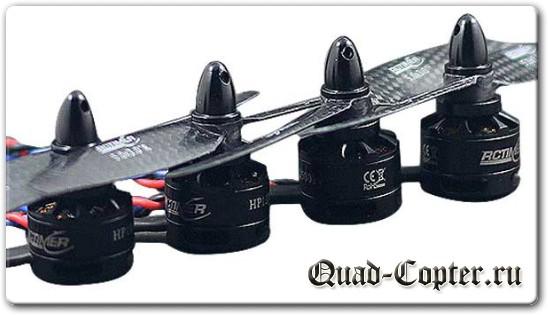 Набор для 250 квадрокоптера из RCTimer HP1806 моторов, регуляторов и винтов