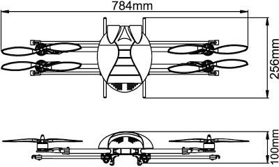 габариты квадрокоптера Bumblebee Carbon Fiber Quadcopter