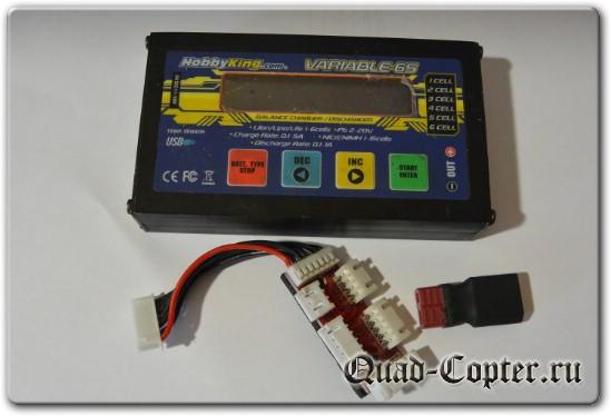 Чем заряжать аккумулятор квадрокоптера gimbal cable mavic по самой низкой цене