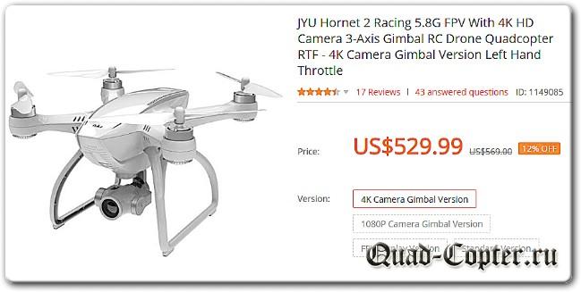DJI убила индустрию съемочных дронов