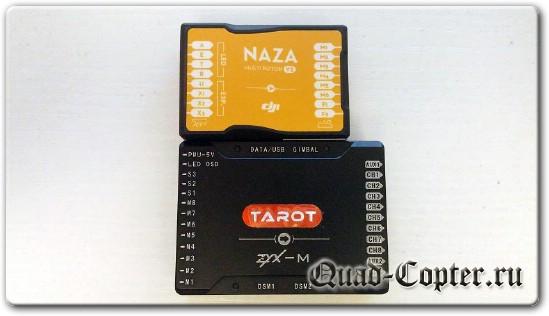 Контроллер квадрокоптера Tarrot ZYX-M