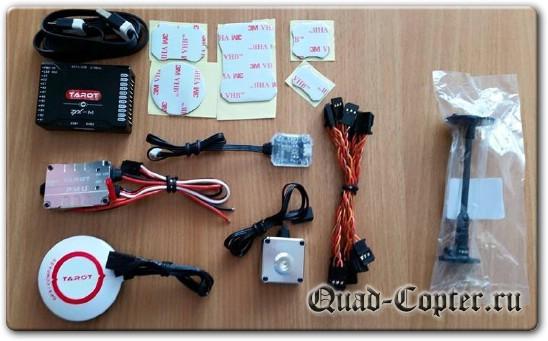 Комплектация поставки контроллера полета квадрокоптера Tarot ZYX-M