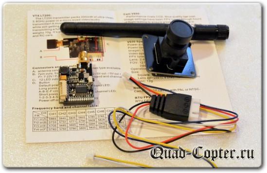 видеосистема для FPV полетов на квадрокоптере Drone Racing