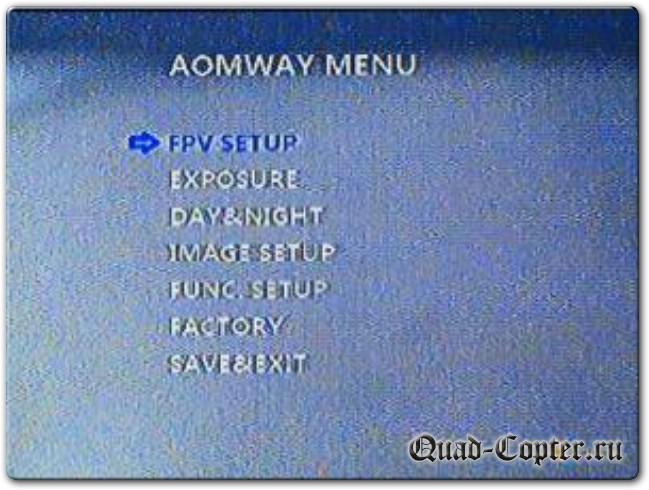 Обзор: курсовая CMOS камера Aomway 700TVL V2 с WDR