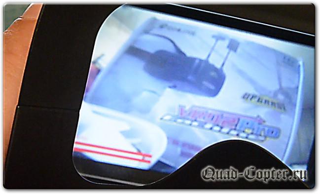 FPV видеошлем Eachine VR D2 Pro