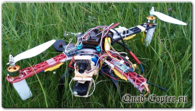 как найти квадрокоптер