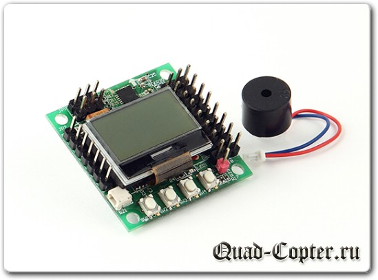 KK2.15 Mini Version Flight Controller Atmega644