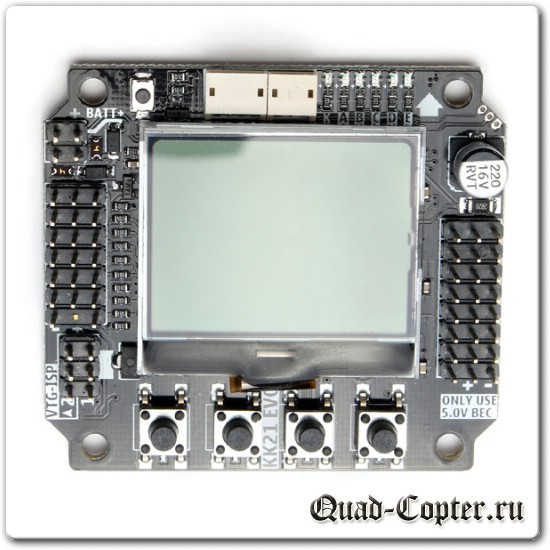 KK2.1.5 KK21EVO Flight Controller With Large LCD Second MPU