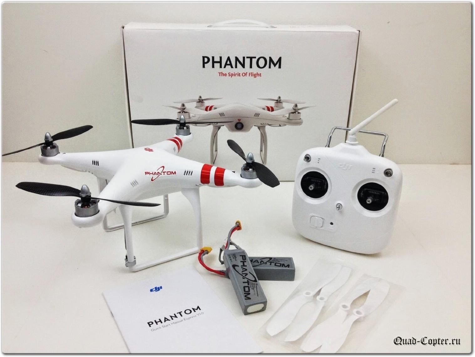 Где купить купить DJI Phantom 2