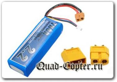 аккумулятор для квадрокоптера и разъем подключения