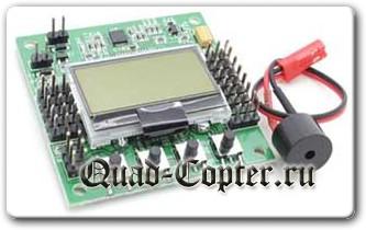 контроллер квадрокоптера