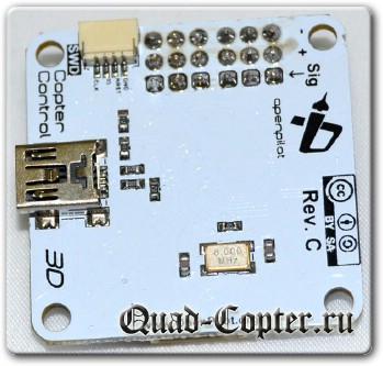 OpenPilot - контроллер полета для мини квадрокоптера
