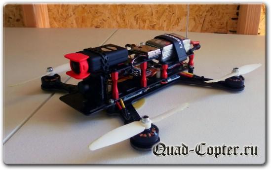 Мини FPV квадрокоптер на раме ZMR250