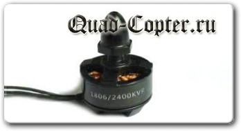 1806 2400KV Brushless Motor CW CCW for QAV250 250 Multicopter