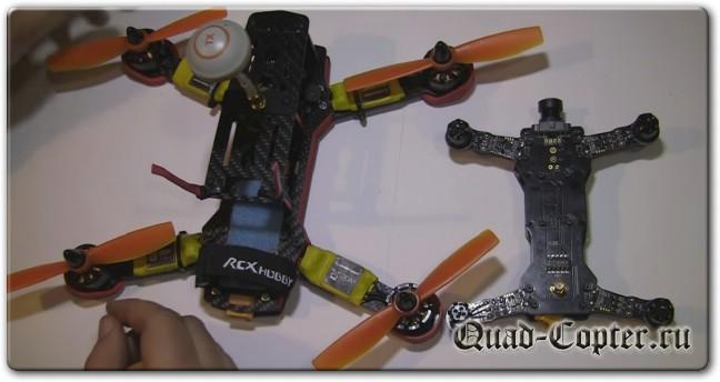 Обзор квадрокоптера DYS X160 v3