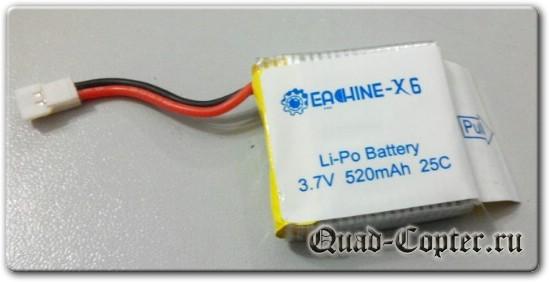 Обзор квадрокоптера с камерой Eachine X6