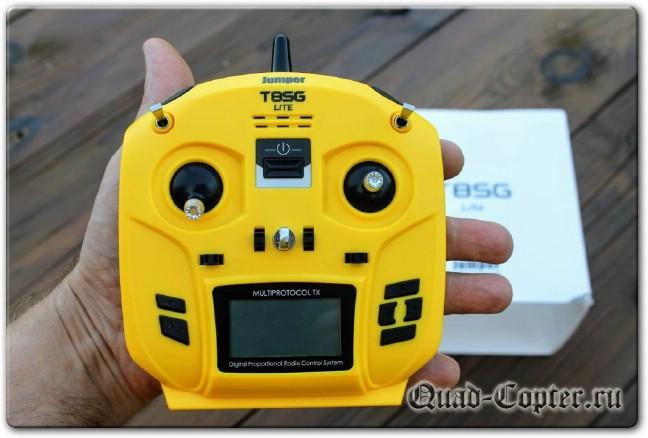 Пуль для дрона Jumper T8SG Lite