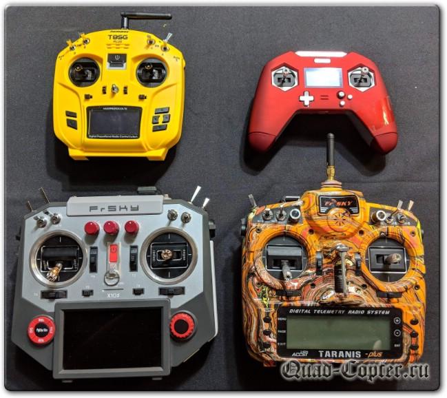 Мультипротокольный пульт для дрона Jumper T8SG V2.0 Plus