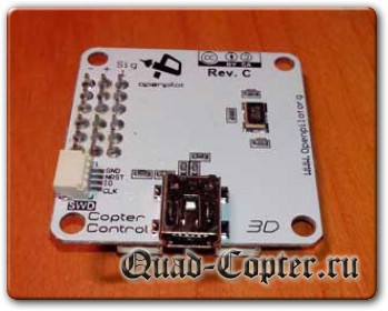 обзор контроллера полета для квадрокоптера CC3D OpenPilot