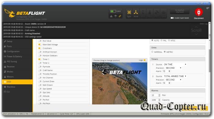 Обзор Makerfire Armor 85 HD V2