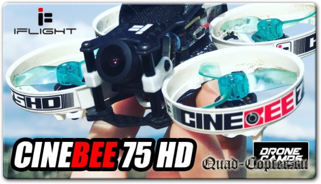 Отзывы iFlight CineBee 75HD Black Version