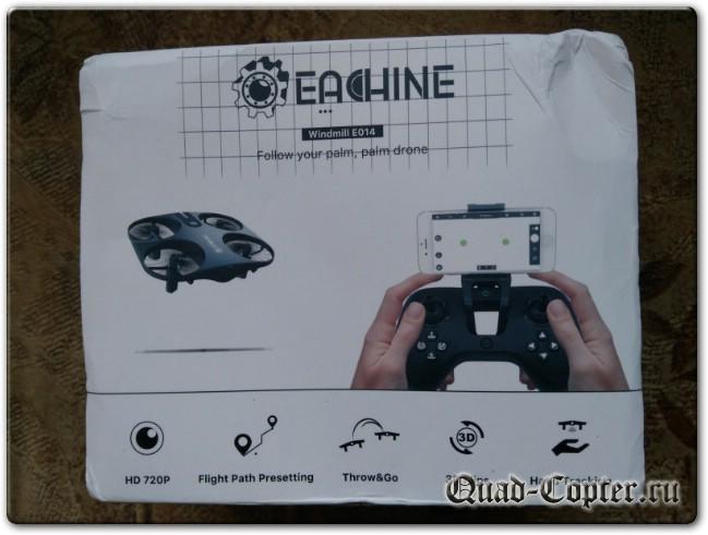 Eachine Windmill E014 - самый дешевый квадрокоптер с системой оптического позиционирования, по сути с двумя камерами.