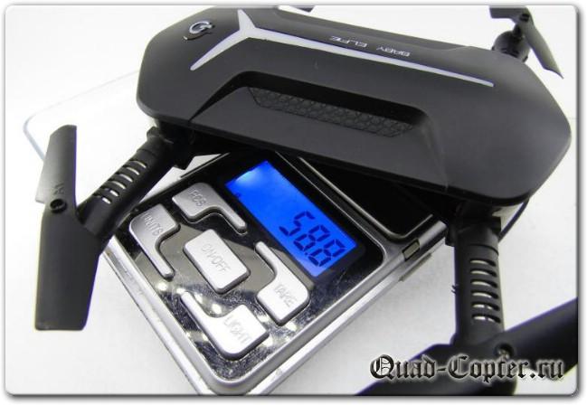 Маленький «селфи-дрон» JJRC H37 Mini BABY ELFIE