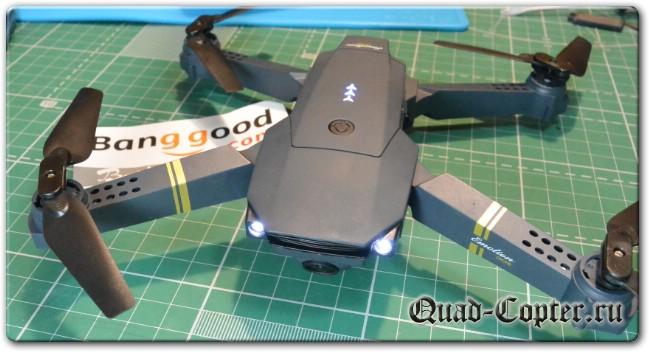 Eachine E58 - квадрокоптер с камерой