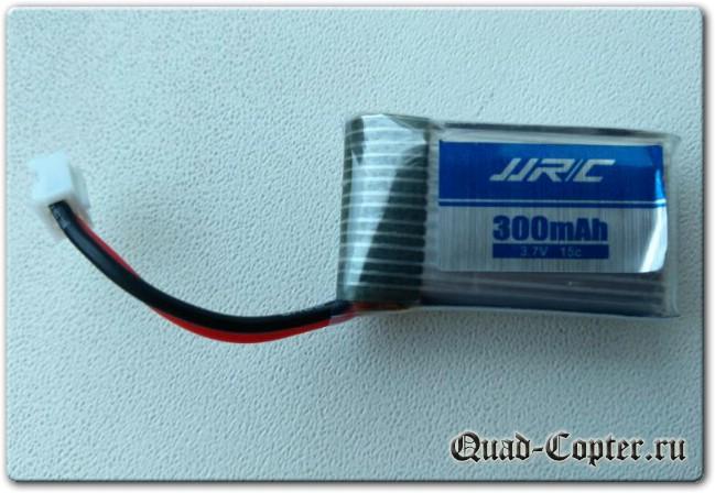 JJRC H56 TaiChi : лучший первый (а может и единственный) домашний мини квадрокоптер - игрушка для детей и взрослых.