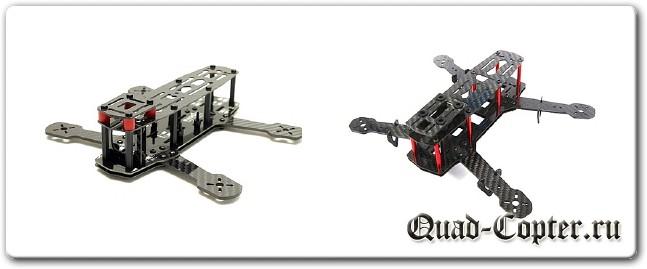 рама для квадрокоптера с дальним радиусом действия