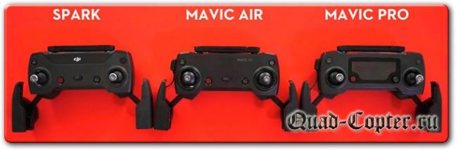 пульт квадрокоптера DJI Mavic Air
