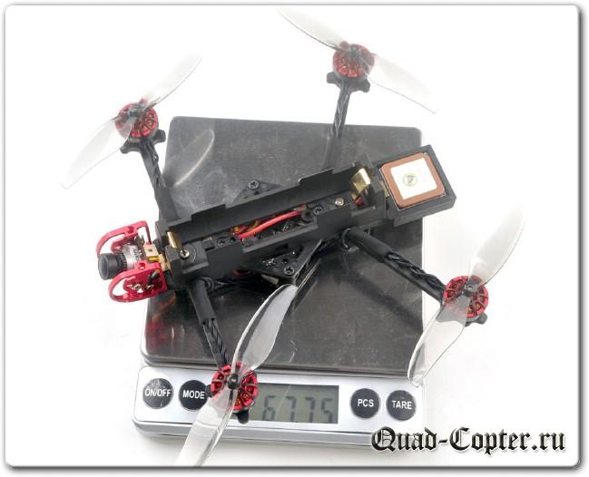 Happymodel Crux3 NLR Nano