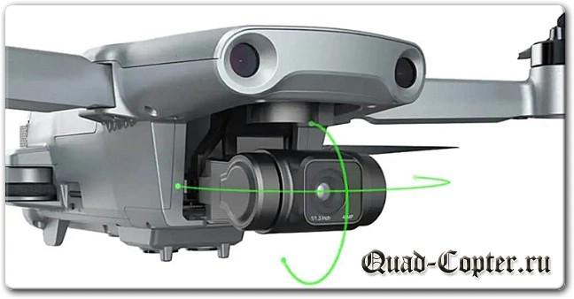 Квадрокоптер Hubsan Zino Mini Pro