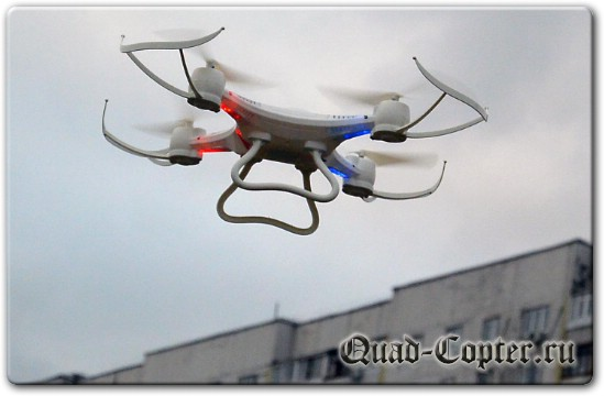 quadcopter FY550