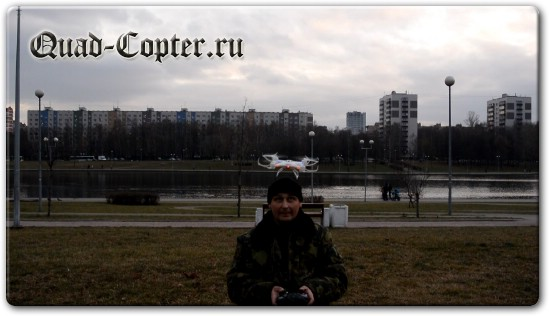 Полеты квадрокоптера FY550