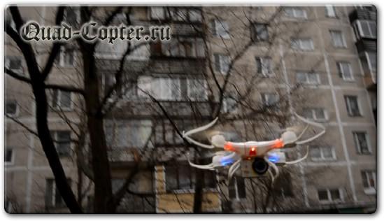 Квадрокоптер FY550 с камерой SJ4000