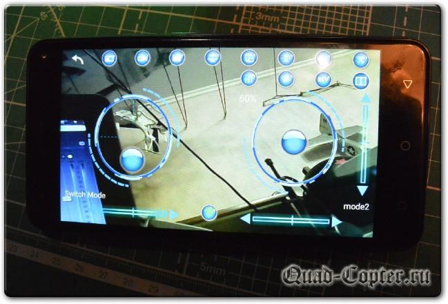 Обзор радиоуправляемого автомобиля квадрокоптера Fayee FY602