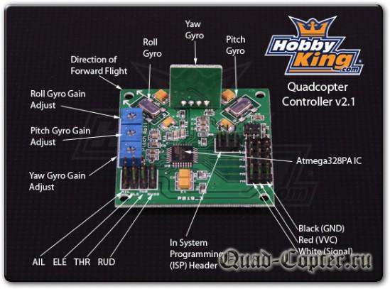 Обзор контролера квадрокоптера HobbyKing Multi-Rotor Control Board V2.1 (Atmega168PA)