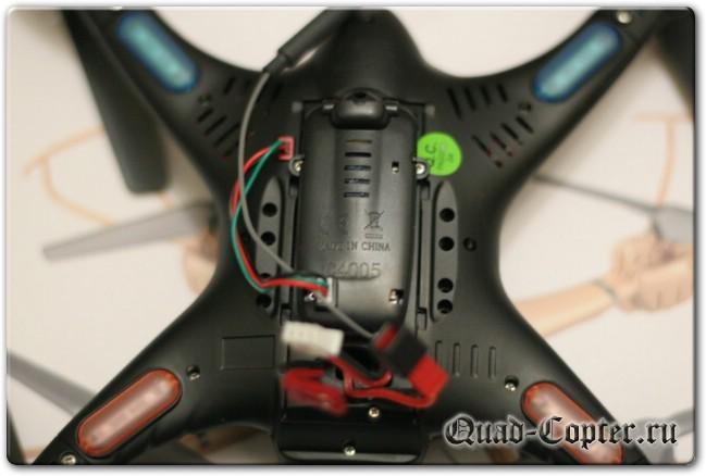 Защита от падения пластиковая для коптера combo заказать spark fly more combo в иркутск