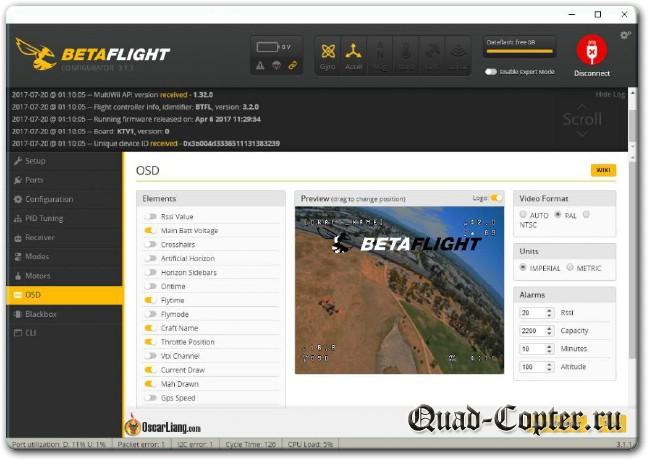 Настраиваем Betaflight OSD