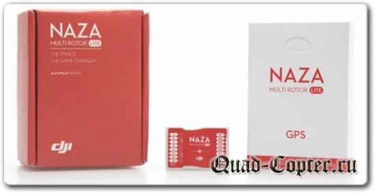 Где купить контроллер квадрокоптера Naza-m Lite