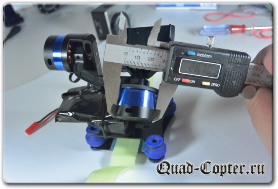 Диаметр моторов подвеса Tarot-T-2D