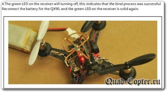 обзор квадрокоптера Eachine Tiny QX90
