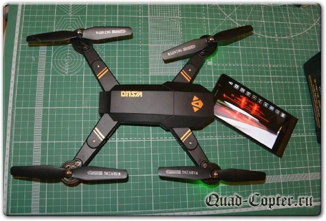 Квадрокоптер для селфи TIANQU XS809W