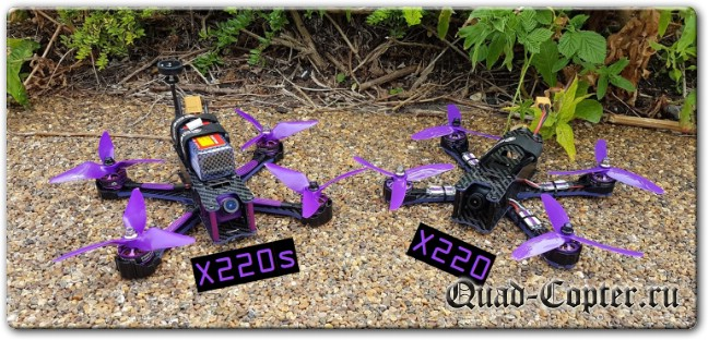 Дрон рейсеры Eachine Wizard X220S и X220