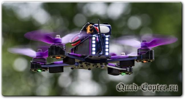 Обзор дрона Eachine Wizard X220S