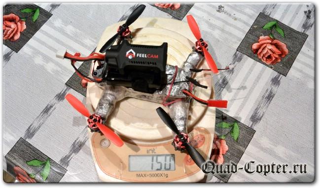 Обзор квадрокоптера Eachine Racer 130