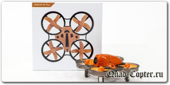 Микро FPV-квадрокоптер Makerfire ARMOR 65 Plus