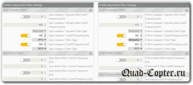 Отзывы Happymodel Mobula7 HD - самый легкий синевуп